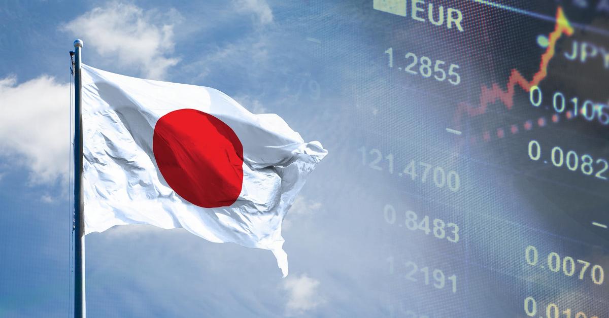 Japonya yeni yılda rekor bütçe açıklayacak