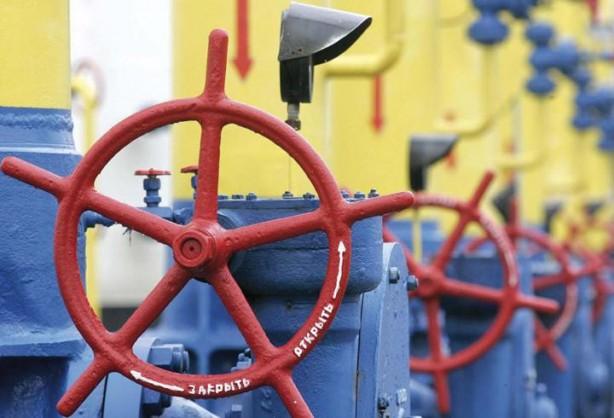 Spot piyasada doğal gaz fiyatları (08.04.2021)