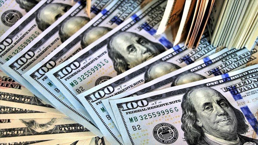 Katar, Nijerya'ya 5 milyar dolarlık yatırım yapacak