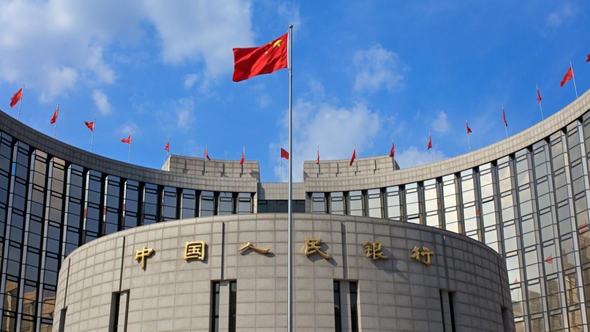 Çin Merkez Bankası politika faizini sabit tuttu