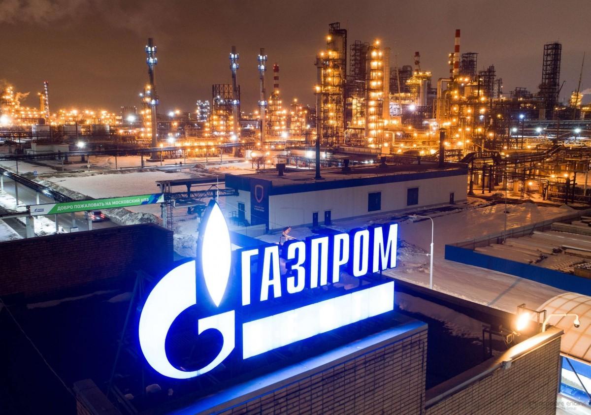 Gazprom'un doğal gaz ihracatı altı ayda yüzde 25,7 arttı