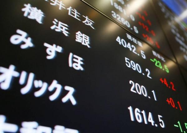 Asya borsaları sert düştü (26.02.2021)
