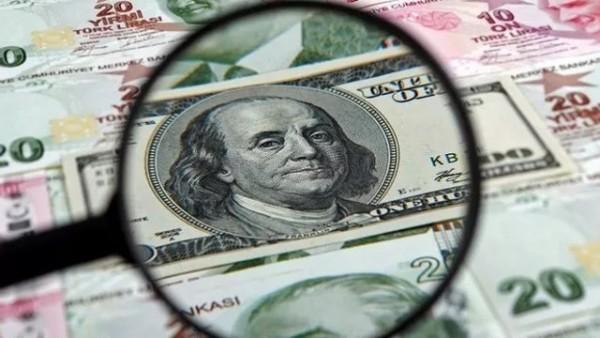 Dolar kapanışının üstünde | Döviz kurları (26.02.2021)