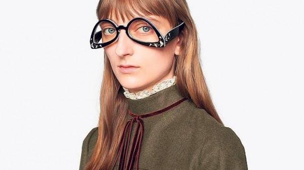 Gucci'den 5000 liralık ters gözlük