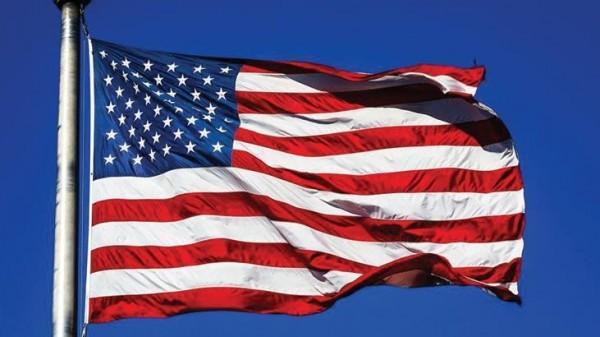 ABD ekonomisi dördüncü çeyrekte yüzde 4,1 büyüdü