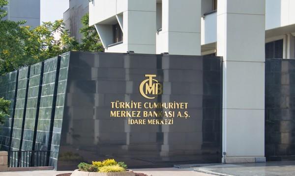 Merkez Bankası rezervleri 94 milyar 48 milyon dolar oldu