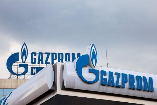 Gazprom'un doğal gaz üretimi yükseldi