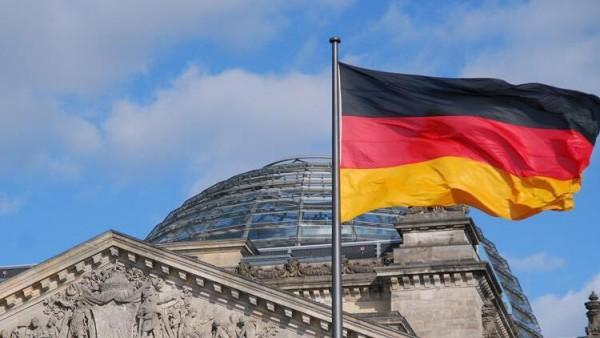 Almanya Merkez Bankası, 1979'dan beri ilk kez kar payı dağıtmayacak