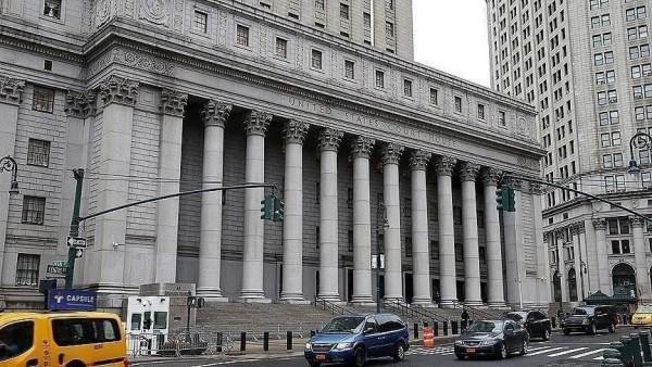 Halkbank'ın ABD'deki temyiz duruşmasında mahkeme tarafları dinledi