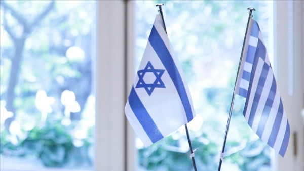 İsrail ve Yunanistan 1,6 milyar dolarlık  anlaşmaya imza attı