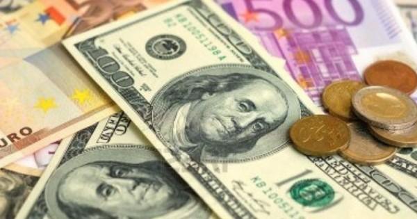 Serbest piyasada döviz açılış fiyatları (20.04.2021)